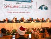 مفتى موسكو: علاقتنا بمصر قوية ونرسل طلابنا للتدريب بها