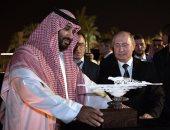 الرئيس الروسى يهدى ولى عهد السعودية تحفة عمرها 30 ألف عام