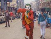 """صور.. قصة الظهور المفاجئ لـ""""الجوكر"""" فى شوارع مصر"""