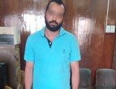 القبض على صاحب شركة لنصبه على المواطنيين بتوفير فرص عمل بمدينة نصر