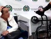 ضبط مسنة حاولت تهريب 17 كيلو كوكايين داخل كرسى متحرك فى كولومبيا.. فيديو