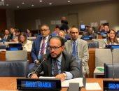 السعودية تؤكد على أهمية وجود اتفاق دولى يمنع إيران من الحصور على السلاح النووى