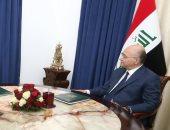 الرئيس العراقى يبحث مع سفير مصر ببغداد التوغل العسكرى التركى فى سوريا