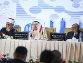 عضو مجلس الإمارات للإفتاء: خلق الله للبشر مختلفين آية من آياته