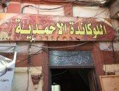 لوكاندة الأحمدية 171 عاما فى خدمة أحباب السيد البدوى.. وإيجار الغرفة 40 جنيها.. صور