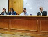 """صور.. """"حقوق وواجبات الطالب الجامعى"""" ندوة فى جامعة الفيوم"""