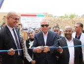 صور.. محافظ قنا يشهد افتتاح إعادة إعمار 60 منزلا من القرى الفقيرة بمركز قوص