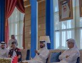 ناصر بن حمد يستقبل منتخب البحرين لكرة القدم بعد الفوز على ايران