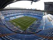 """رابطة الدوري الإسباني تضع ريال مدريد فى أزمة بسبب """"سانتياجو برنابيو"""""""