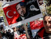 مظاهرات أمام السفارة الأمريكية فى أوكرانيا ضد العدوان التركى على سوريا