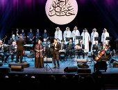 مهرجان البحرين الدولى للموسيقى الـ 28 ينطلق السبت القادم