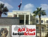 موجز 6.. قبول دفعة من خريجى الجامعات الحكومية بالكلية الحربية والكلية البحرية