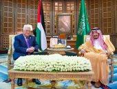 خادم الحرمين يؤكد لأبو مازن دعم السعودية لحقوق شعب فلسطين وقيام دولته المستقلة