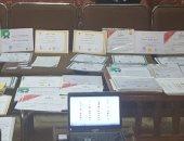 الأموال العامة بسوهاج تضبط مركز تعليمى يديره حاصل على دبلوم