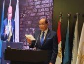 شرم الشيخ تستضيف الدورة الـ11 للمؤتمر والمعرض العالمى للطيران الإنسانى
