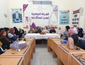 قومى المرأة بكفرالشيخ: توعية 47 ألف سيدة وفتاة بخطورة الشائعات