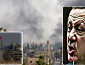 سوريا الديمقراطية:جيش الاحتلال التركى يستخدم أسلحة محرمة دوليا ضد المدنيين