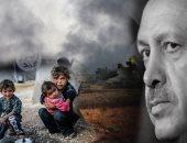 العفو الدولية تتهم تركيا بارتكاب جرائم حرب فى هجومها ضد الأكراد بسوريا