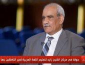 فيديو.. أمين المنظمةالعالمية لخريجى الأزهر: الإسلام يتعرض لهجمات شرسة وتشكيك