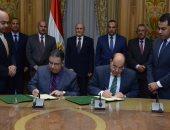 """"""" العصار """" يشهد توقيع بروتوكول للتعاون مع جامعة الدلتا للعلوم والتكنولوجيا"""
