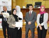 محافظة أسوان تسلم شهادات التدريب على التسويق الرقمى