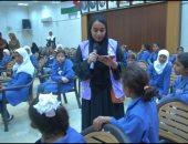"""""""الأعلى للأمومة والطفولة"""" الإماراتى ينظم ورش تدريبية ضد التنمر لأطفال مخيم لاجئين بالأردن"""