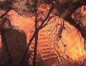 ابتكار بطانية ضخمة ضد النار تنقذ المنازل من حرائق الغابات (صور)