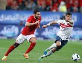مواعيد مباريات دور الثمانية بدورى أبطال افريقيا 2020