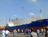 السيطرة على حريق محدود بسفينة محملة بالفوسفات بأحد أرصفة ميناء دمياط
