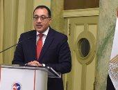 رئيس الوزراء يستقبل المدير الإقليمى لصندوق الأمم المتحدة للسكان وممثل الصندوق بمصر