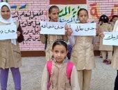 تلاميذ فى بنى سويف يستقبلون زميلتهم بلافتات ترحيب عقب تحريرها من الخطف