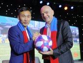رئيس فيفا يهدي قائد منتخب منغوليا تذكرة نهائى كأس العالم 2022