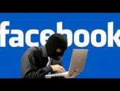 ضبط 124 صفحة فيس بوك تمارس تهديد وابتزاز وسحر