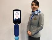 الخطوط الجوية اليابانية تكشف عن روبوتات يمكنها السفر بدلاً منك
