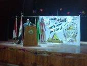 """""""تعليم الجيزة """" تدشن مبادرة متميزة يا جيزة فى حبك مصر"""