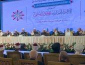 مستشار المفتى يكشف عن خطوات تنفيذ مشروعات ومبادرات المؤتمر العالمى للإفتاء