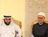 أمين مجمع البحوث الإسلامية يلتقى مسئول طباعة المصحف بالكويت