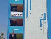 محافظ أسيوط: استلام مدرسة جديدة بعزبة دوس بديروط ضمن خطة تخفيض كثافة الطلاب