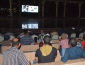 صور.. عرض فيلم الممر للجمهور فى المنيا بالمسرح الرومانى