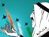 """كاريكاتير الصحف الكويتية.. الشیخ صباح الأحمد الجابر الصباح """" نورت بلدك"""""""