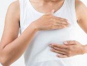 أسباب مختلفة لزيادة حجم الثدى عند النساء.. اعرفيها ومتتخضيش