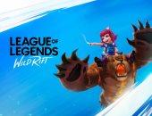 لعبة League of Legends: Wild Rift قادمة لأندرويد و iOS العام المقبل