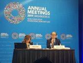 صندوق النقد: اقتصاد مصر حقق نموا 5.5%..وأكثر جاهزية لجذب الاستثمار
