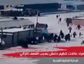 فيديو..تقرير عن مخطط تركيا بتهريب الدواعش من سوريا لإثارة الفوضى بالمنطقة