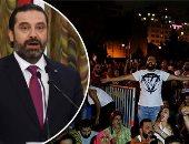 السعودية تجلى رعاياها من لبنان بعد تصاعد حدة الاحتجاجات