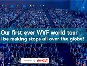 انطلاقة جديدة ومتفردة لمنتدى الشباب برعاية شركات عالمية كبرى