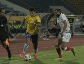 صافرة مغربية تدير مباراة الإسماعيلي ضد الجزيرة فى البطولة العربية