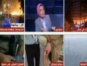 إكسترا نيوز تعرض تقريرا عن تخاريف الإخوان.. إراقة دماء السوريين انتصار لتركيا