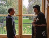 الرئيس الفرنسى يستقبل قداسة البابا تواضروس بقصر الإليزيه