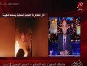 سفير مصر فى بيروت: الجالية المصرية فى لبنان مستقرة ولا مشكلات لديهم